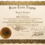 全国NLP協会認定  NLPプラクティショナー